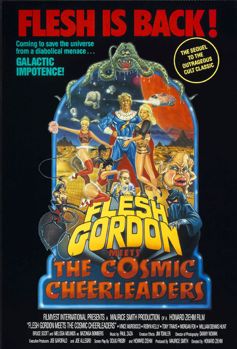 Us poster from the movie Flesh Gordon Meets the Cosmic Cheerleaders