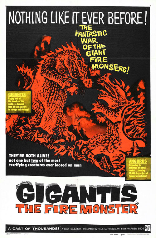 Us poster from the movie Gigantis the Fire Monster (Gojira no gyakushû)