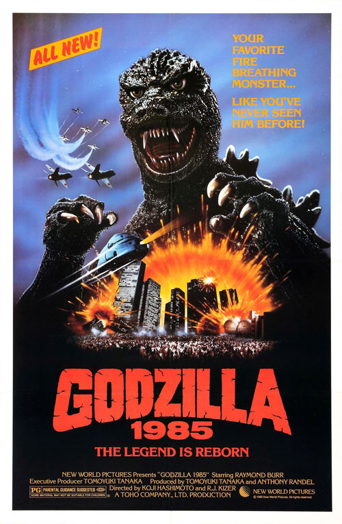 Us poster from the movie Godzilla 1985: The Legend Is Reborn (Gojira)