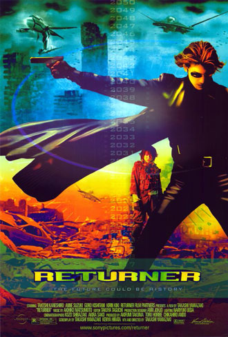 Us poster from the movie Returner (Ritana)