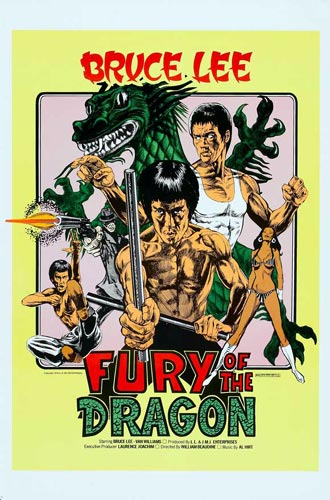 Us poster from the movie Fury of the Dragon