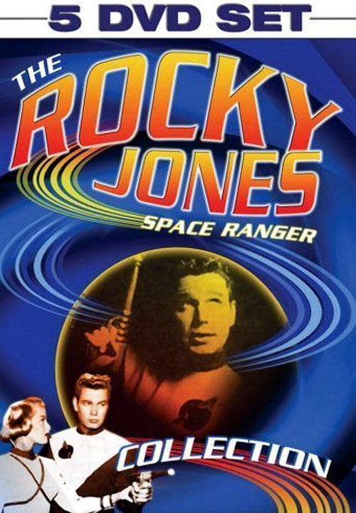 Unknown poster from the series Rocky Jones, Space Ranger