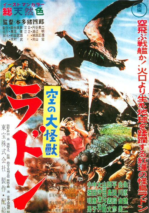 Japanese poster from the movie Rodan (Sora no daikaijû Radon)