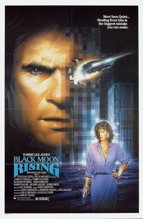 Us poster from the movie Black Moon Rising