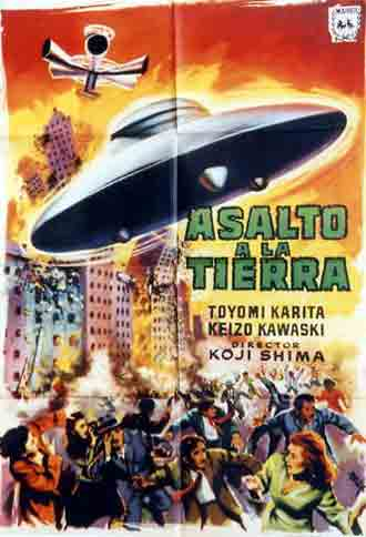 Spanish poster from the movie Warning from Space (Uchûjin Tôkyô ni arawaru)