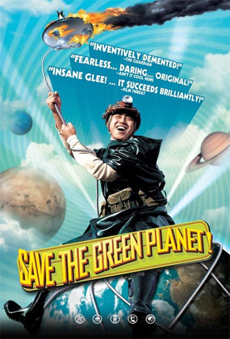 Unknown poster from the movie Save the Green Planet! (Jigureul jikyeora!)