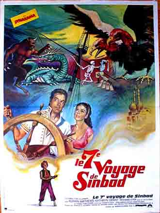 French poster from the movie The 7th Voyage of Sinbad