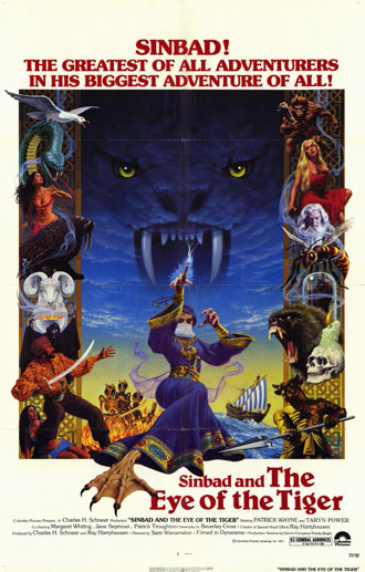 Us poster from the movie Sinbad and the Eye of the Tiger