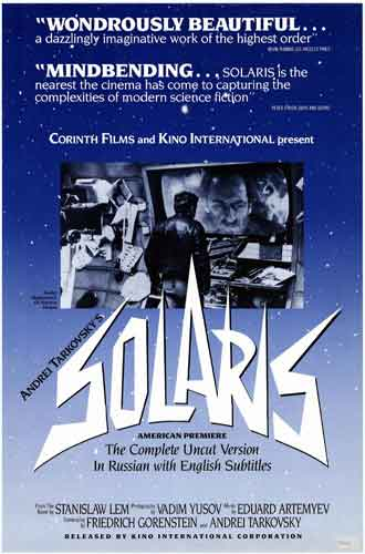Us poster from the movie Solaris (Solyaris)