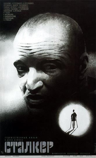 Russian poster from the movie Stalker