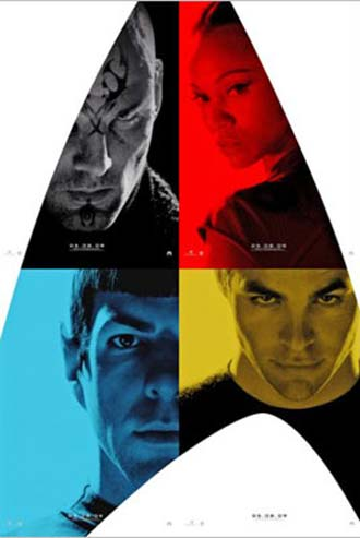 Us poster from the movie Star Trek