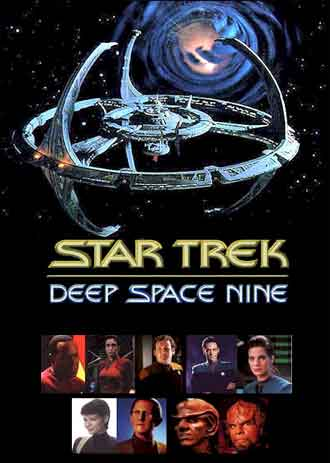 Unknown poster from the series Star Trek: Deep Space Nine