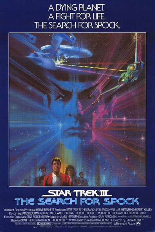 Us poster from the movie Star Trek III: The Search for Spock
