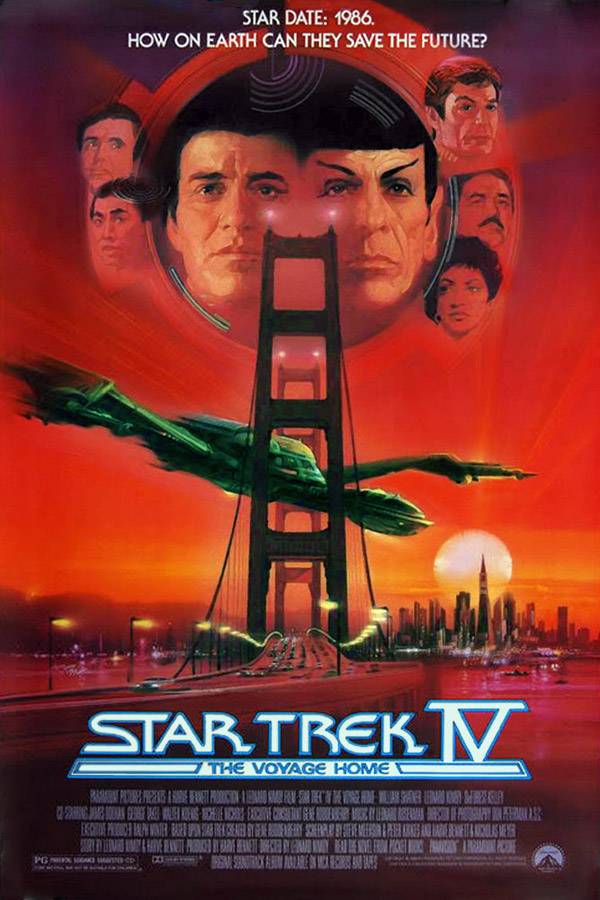 Us poster from the movie Star Trek IV: The Voyage Home