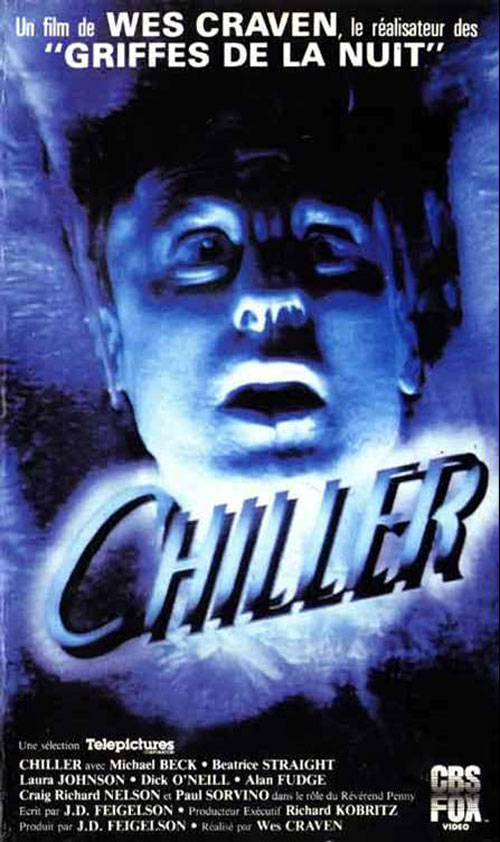 Unknown artwork from the TV movie Chiller