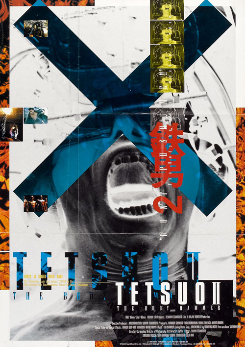 Us poster from the movie Tetsuo II: Body Hammer