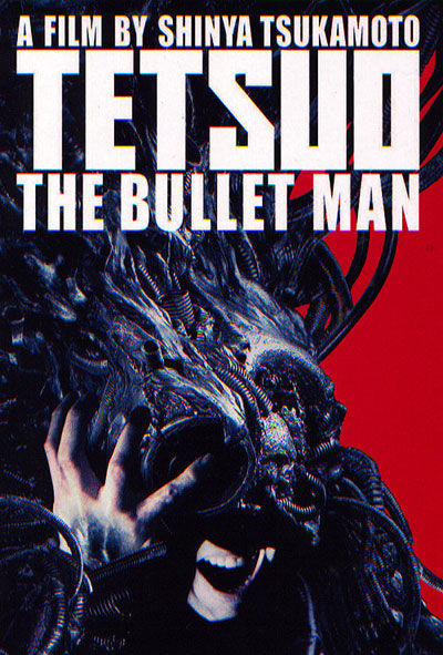 Unknown poster from the movie Tetsuo: The Bullet Man