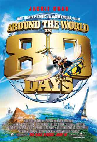 Us poster from the movie Around the World in 80 Days