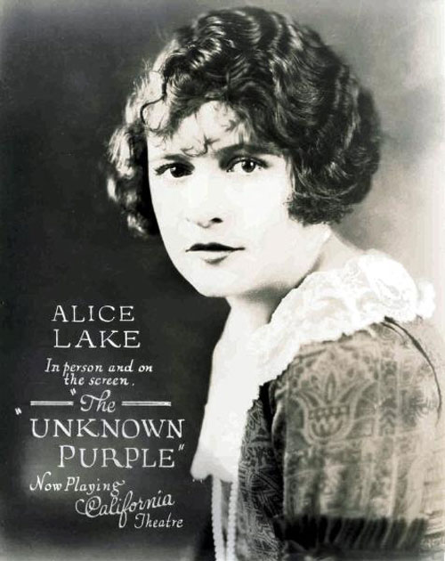 Us poster from the movie The Unknown Purple