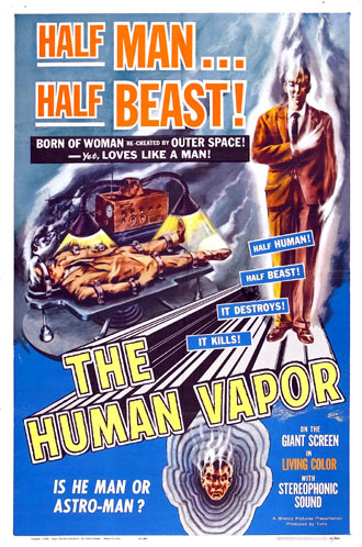 Us poster from the movie The Human Vapor (Gasu ningen dai ichigo)