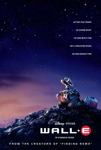 Us poster from the movie WALL·E