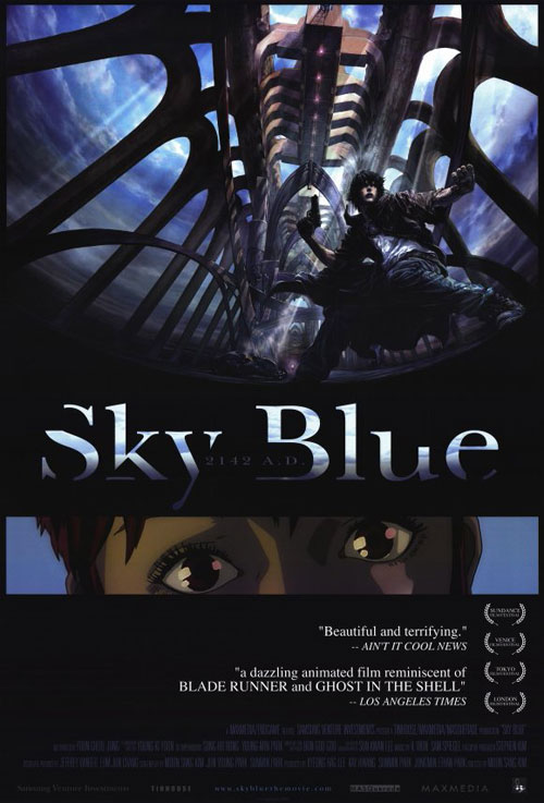 Us poster from the movie Sky Blue (Wonderful Days)