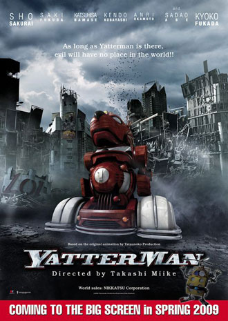 Us poster from the movie Yatterman (Yattâman)