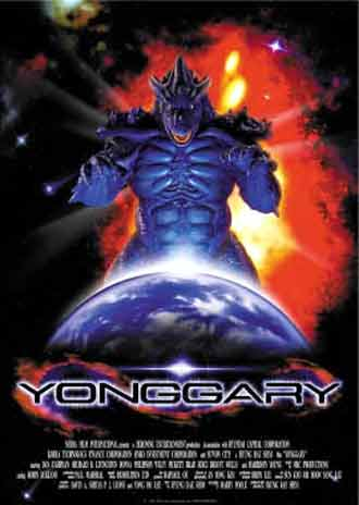 Unknown poster from the movie 2001 Yonggary