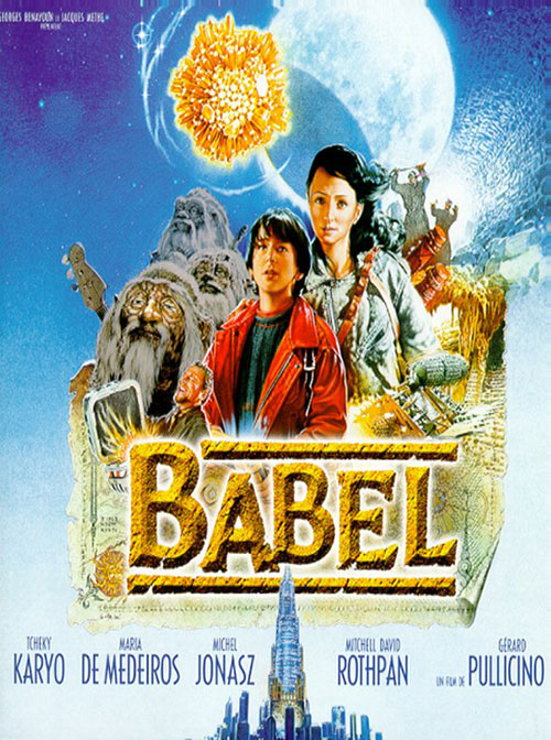 French poster from the movie Babel