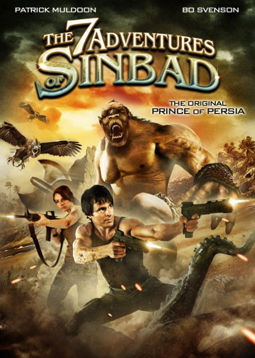 Us poster from the movie The 7 Adventures of Sinbad