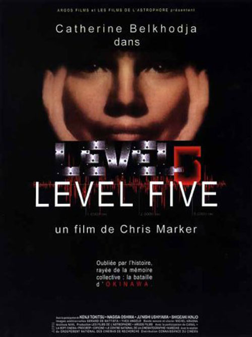 French poster from the movie Level Five