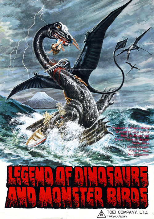 Affiche japonaise de 'Legend of Dinosaurs and Ominous Birds'