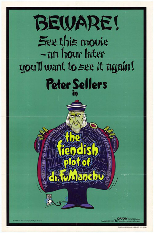 Us poster from the movie The Fiendish Plot of Dr. Fu Manchu