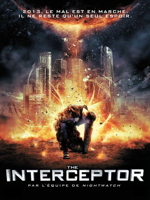 French poster from the movie The Interceptor (Zapreshchennaya realnost)