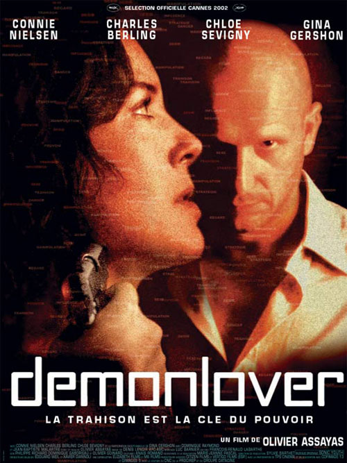French poster from the movie Demonlover