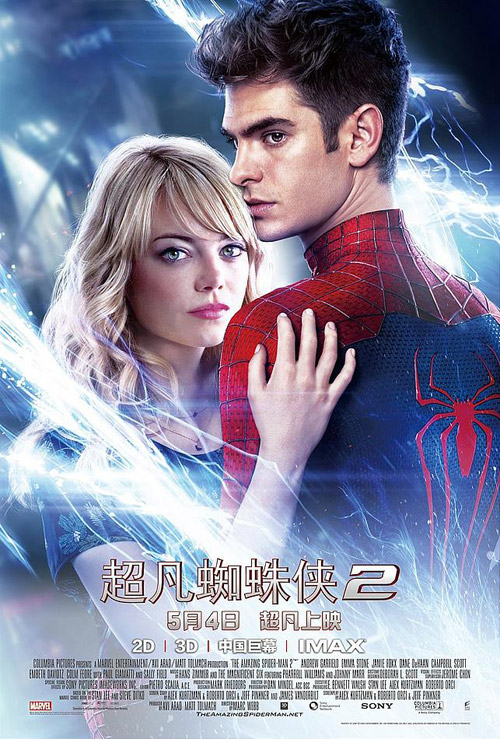 Affiche chinoise de 'The Amazing Spider-Man, le destin d'un héros'