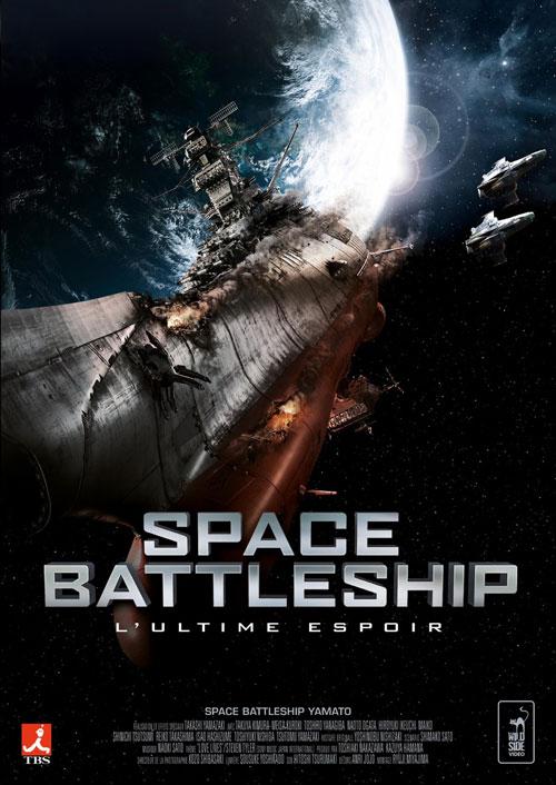 Space Battleship Yamato (2010) movie poster #3 - SciFi-Movies