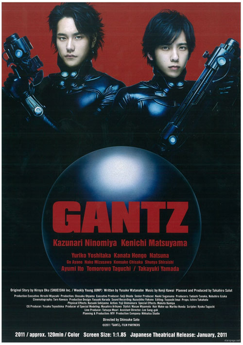 Us poster from the movie Gantz