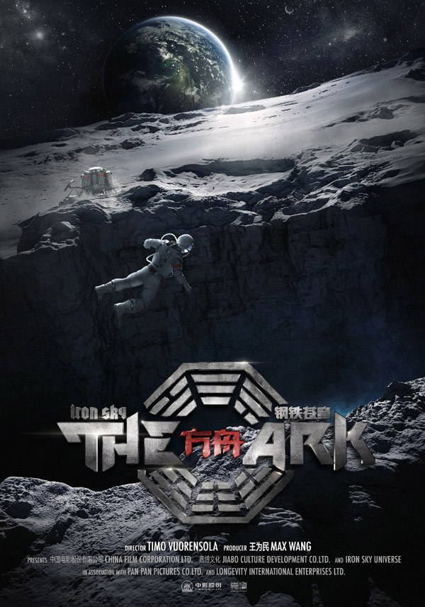 Affiche internationale du film Iron Sky: The Ark