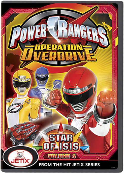 Unknown artwork from the series Power Rangers Operation Overdrive