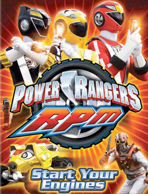 Unknown artwork from the series Power Rangers R.P.M.