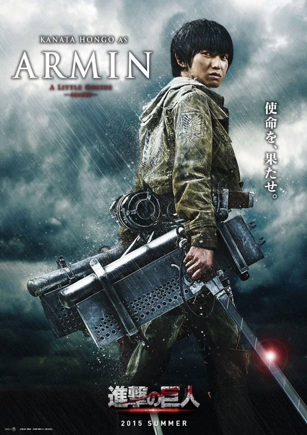 Affiche japonaise de 'Attack on Titan'