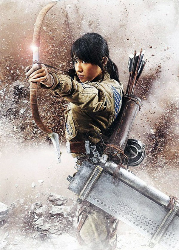 Affiche internationale de 'Attack on Titan'