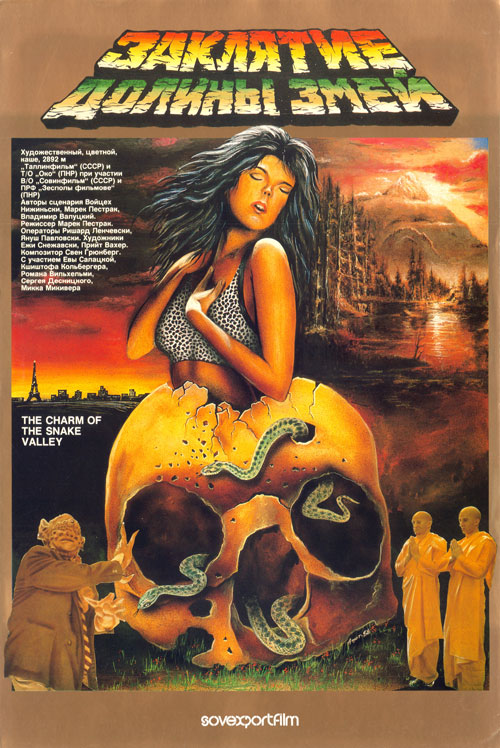 Unknown poster from the movie Curse of Snakes Valley (Klatwa doliny wezy)