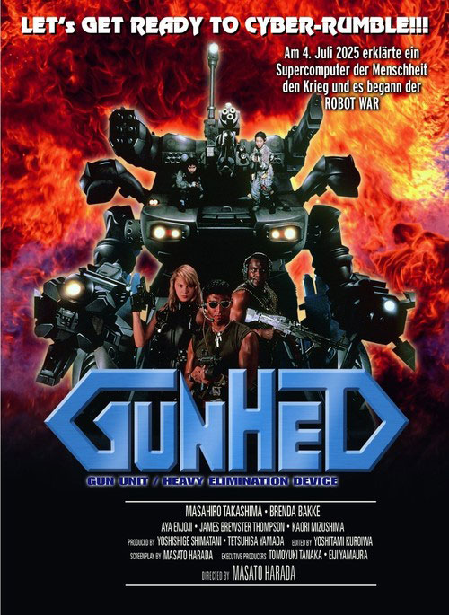 Unknown poster from the movie Ganheddo