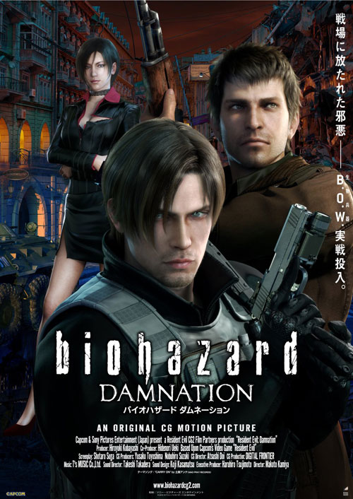 Japanese poster from 'Resident Evil: Damnation'
