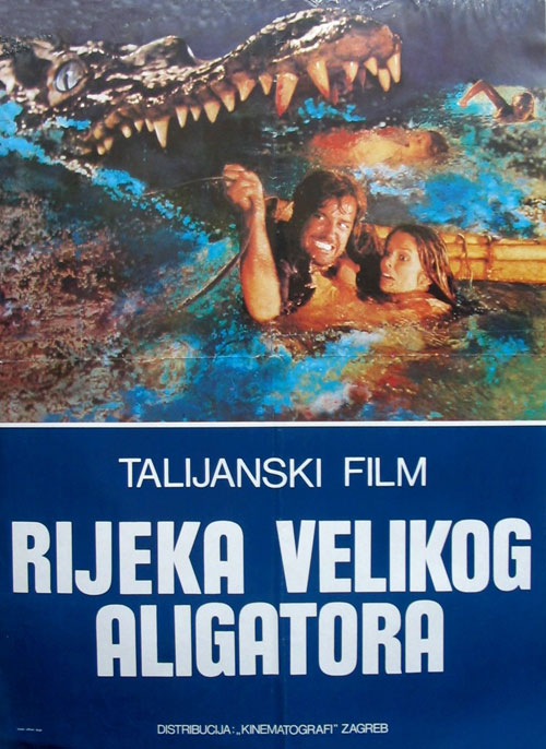 Affiche yougoslave de 'Le grand alligator'