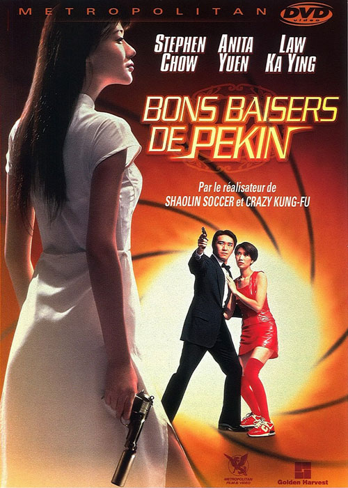 French poster from the movie From Beijing with Love (Gwok chaan Ling Ling Chat)
