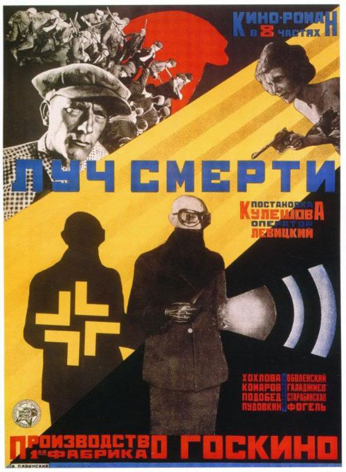 Russian poster from the movie The Death Ray (Luch smerti)