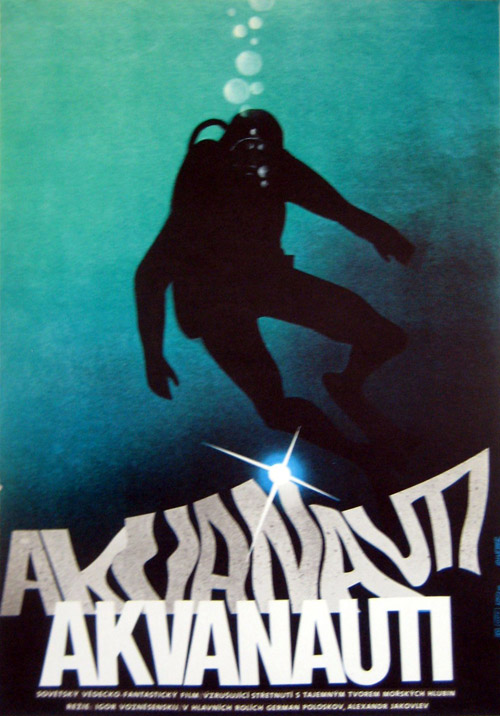Affiche inconnue de 'The Aquanauts'